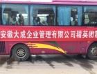 阜阳代理公司注册多少钱、阜阳工商注册代理公司