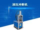 盈通機械通用型方管沖斷機