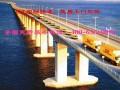 海宁DHL国际快递公司 平湖联邦快递电话 桐乡DHL国际快递