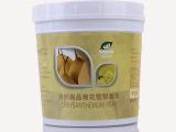 自然尚品 饮料芒果果浆酱 奶茶原料批发 可贴牌OEM代工