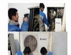 洁净壹佰专业家电清洗:空调、冰箱、油烟机等