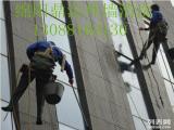 绵阳洗外墙公司 绵阳专业清洗外墙 绵阳外墙清洗 大型外墙清洗