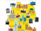 德国留学免学费 保定德语培训