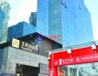 南门地铁口金融总部1100平赠送大露台长安国际中心