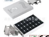 太阳能一体化路灯 高效节能太阳能一体化路灯产品 太阳能led路灯