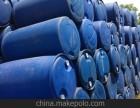 沈阳塑料桶回收吨桶回收