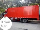 黄岛到威海专线集装箱车队,威海集装箱车队