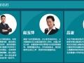 镇江中公教育事业单位下半年,镇江顺利开班了