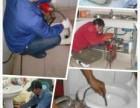 中山通下水道马桶地漏厕所 修马桶 修水管水龙头 洗油烟机空调