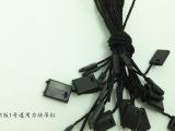 【厂家直销】飞利塑料供应批发服装吊粒黑色小方块吊粒量大从优