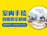 杭州室内设计制图,CAD,3dmax培训