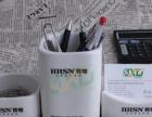 长株潭广告笔筒厂家,长沙塑料陶瓷笔筒印字