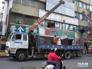 丽华搬家搬场/起重吊装/设备搬迁/物流运输