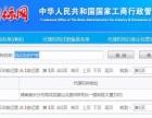 南昌专业商标注册,专利申请,LOGO设计机构