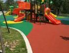 内江EPDM塑胶球场地坪施工 彩色地胶铺设 幼儿园卡通地垫