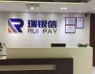 北京瑞银行pos机招商