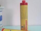 电子环保胶 SMT贴片胶 SMT贴片红胶 电路边板胶水