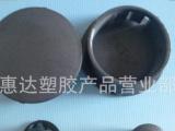 【自产直销】7.9*12*8尼龙扣式塞头 封孔扣式塞头 塑料扣式