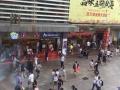 罗湖东门解放路临街旺铺 带品牌租约 租金回报5个点