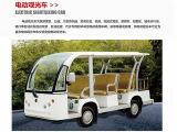 想买爆款电动观光车,就来金立车业-南京电动消防车