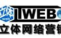 西安微信软件公司