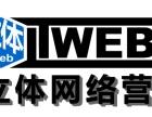 陕西西安钉钉办公软件培训,企业管理培训