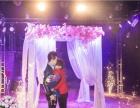 黄冈婚策划公司 求婚创意 求婚表白生日惊喜 挽回