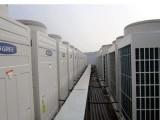 天津家用商用中央空調安裝低 服務好
