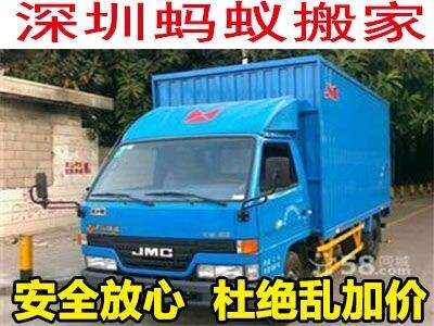 深圳搬家公司,家庭搬迁 厂房搬迁 家具拆装 钢琴搬运