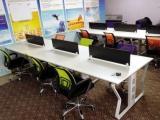 办公家具办公桌椅职员办公桌办公椅电脑桌卡座电脑椅子