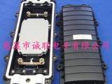 【诚联**】盒式2进2出48芯光缆接续盒48芯光缆接头盒