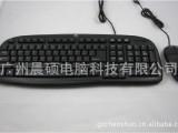 厂家热销标准200套装 USB键鼠套装 罗/技键鼠 键盘鼠标套包