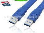 USB3.0延长线 USB3.0数据线 A公对A公 高速 移动硬盘连接线扁线