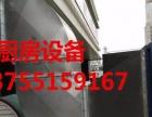 湘潭较专业的厨房排烟设备加工厂【酒店/食堂/工厂】