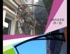 北京淘宝价批发遮阳蓬 雨篷