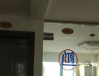 杨州鸿飞室内设计培训|专业装潢设计培训领导者