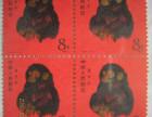 哈尔滨回收邮票,哈尔滨回收老酒茅台,哈尔滨回收邮票版张及年册