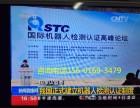 浙江温州台州丽水金华衢州智能服务机器人销售代理加盟