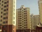 大型小区,环境优雅,设施齐全,优质房源,交通便利