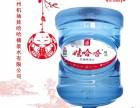 郑州娃哈哈桶装水大桶水河南省招商加盟销售代理送水电话