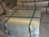 SPFH590新出炉酸洗板 SPFH590邯钢生产厂直销价格