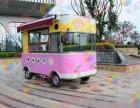 烟台小吃车煎饼果子小吃车加盟 免费培训小吃车技术 赠送小吃车