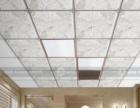 畅美装饰专业承接各类吊顶 集成吊顶 PVC 石膏板