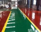 Duang!东莞市专业承接厂房环氧地坪漆 车间自流平等施工