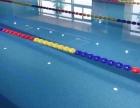 迈动国际健身游泳会所