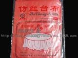 一次性红台布批发 仿丝红色餐桌布 1.8
