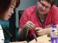 宝山汉语口语培训机构,外国人学汉语多少钱