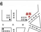 东莞1517款宝马X1 4S店专用10寸大屏导航