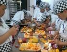 西点、烘培、翻糖、韩式裱花专业资质专业培训