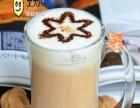 芋头人鲜饮 奶茶店加盟 奶茶加盟店10大品牌